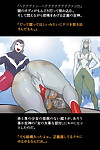 Urban Doujin Magazine Silver Giantess 4